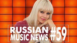 #59 10 НОВЫХ КЛИПОВ 2017 - Горячие музыкальные новинки недели