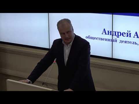 Андрей Иванов в Общественной Палате РФ 14 марта 2020 г. Мужское Служение и Мужское безволие