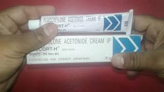 Flucort H Skin Cream review स्किन एलर्जी, लाली, खुजली का जालिम इलाज !