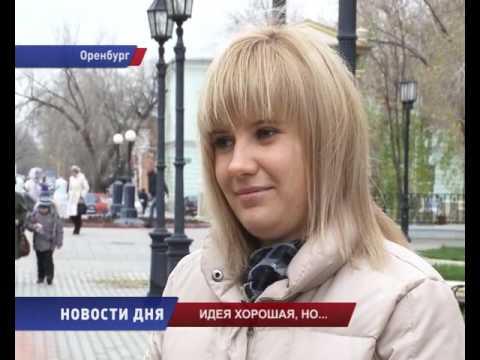 Интервью о новой редакции о законе Социального обслуживания
