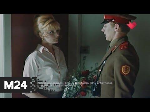 """""""Звезды советского экрана"""":"""