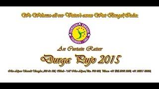 An Curtain Raiser  Durgo Utsav 2015 - SURUCHI SANGHA, New Alipore, Kolkata