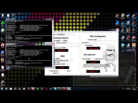 Сервера майнкрафт 1.5.2
