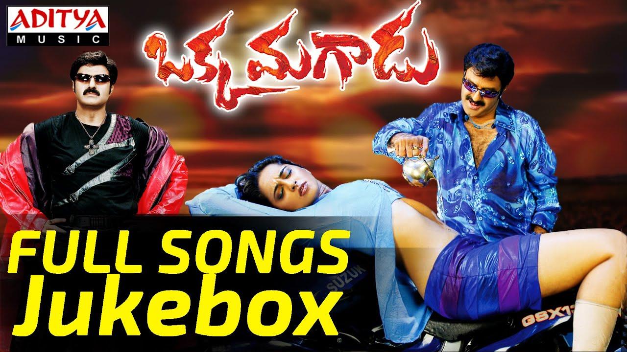 Download Okka Magadu Full Songs - Jukebox    Bala Krishna, Simran, Anuskha, Nisha Kothari