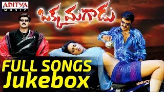 Okka Magadu Full Songs - Jukebox || Bala Krishna, Simran, Anuskha, Nisha Kothari
