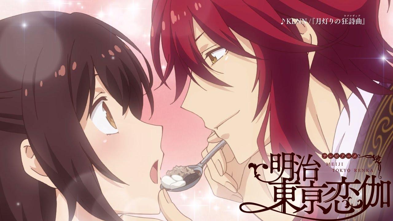"Tong Ling Fei Anime Characters Names: TVアニメ「明治東亰恋伽」PV第2弾/TV Animation ""MEIJI TOKYO RENKA""(2019"