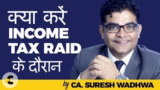 What to do in Income Tax Raid by CA Suresh Wadhwa