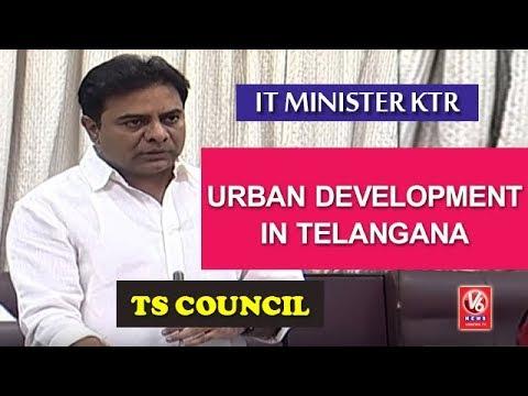 IT Minister KTR Speech On Urban Development In Telangana | TS Legislative Council | V6 News