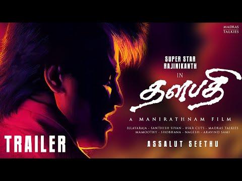 Thalapathi HD TRAILER | Rajinikanth |  Mani Ratnam | Assalut Seethu  | Star Movies  | Jigirthanda