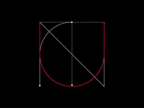 NCTU 7th Sense (audio ver.)