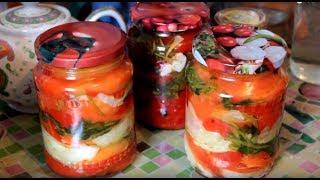 Салат овощной АССОРТИ по-кавказски на зиму
