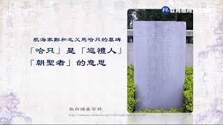 中國文化史(商專)