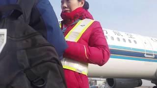 Terminal 2, Beijing International Airport thumbnail
