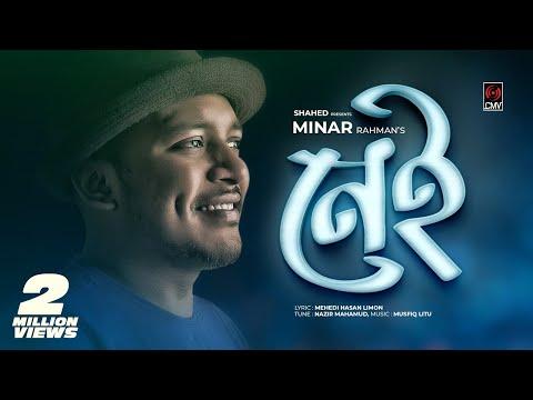minar---nei-(নেই)-|-nazir-mahamud-|-mehedi-hasan-limon-|-with-lyrics-|-minar-new-song-2018