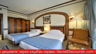 Обзор отеля Melton Tiran Resort ex Tiran Island Шарм эль Шейх