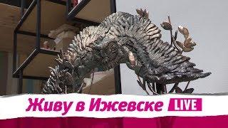 Фестиваль городских скульптур.
