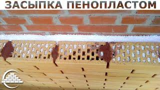 видео Колодцевая кладка: За и Против, недостатки с утеплителем