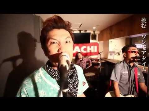 SHACHI - ワンモアタイム [official MV]
