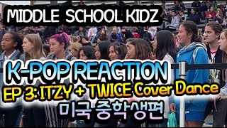 [Kpop In Public] USA Middle School Kpop Cover Dance Performance EP 3. ITZY & TWICE