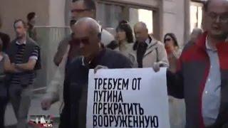 Предатели России устроили Марш мира в Москве. СОБЫТИЯ НА УКРАИНЕ СЕГОДНЯ.