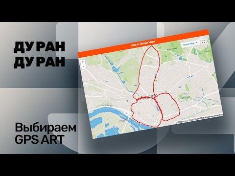 №34 ДУ РАН! БегВреденАрт (поиск победителей челленджа)