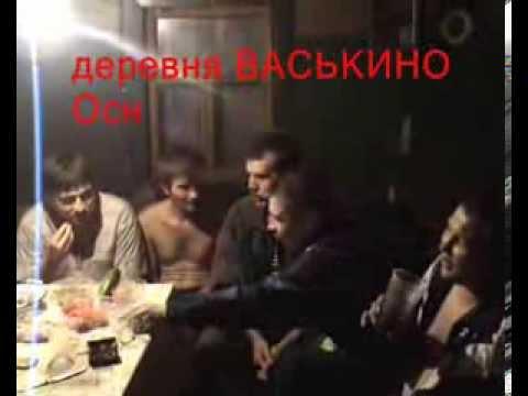 Васькино.рф 2007
