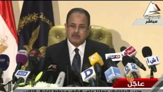 اتهامات مصر للإخوان وحماس في اغتيال هشام بركات