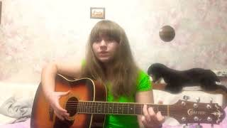 «Алые паруса» на гитаре