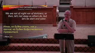 Проповедь Владимир Александрович