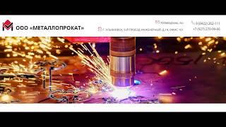 Изготовление ферм из профильной трубы Ульяновск