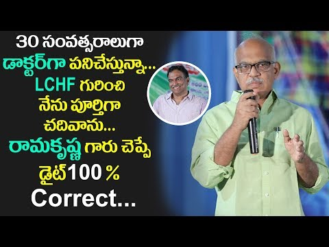 veeramachaneni-ramakrishna-diet-program- -dr.-murali-krishna-speech- -telugu-tv-online