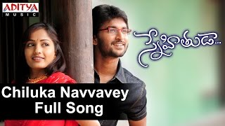 Download Chiluka Navvavey Full Song II Snehituda Movie II Nani, Madhavi Latha MP3 song and Music Video