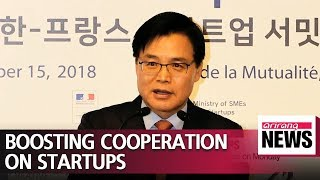 Korea signs MOUs with France's Ecole 24 and Bpifrance on Monday