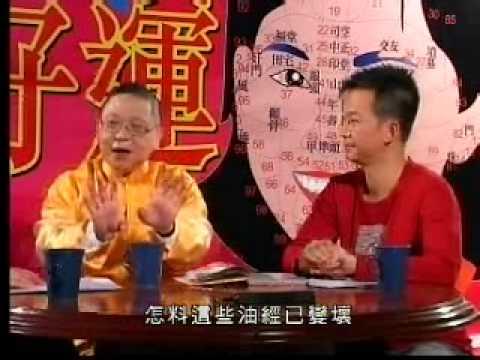 李居民风水讲座录像QQ1617668430