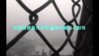 吳若希(Jinny Ng) - 錯過了+Lyrics