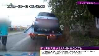видео За пьянку за рулем в России будут сажать в тюрьму