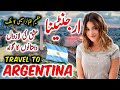 Travel To Argentina   Full History And Documentary About Argentina In Urdu & Hindi   ارجنٹائن کی سیر