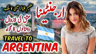 Travel To Argentina | Full History And Documentary About Argentina In Urdu & Hindi | ارجنٹائن کی سیر
