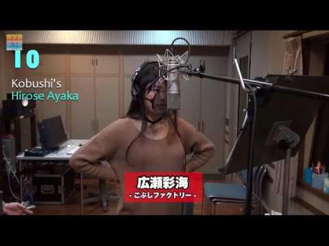 Top Hello!Project Singers 2016 edition (REC ver)