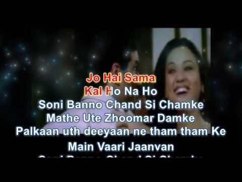 Kal Ho Naa Ho Original Complete