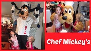 Chef Mickey's Breakfast! (November 4, 2015)