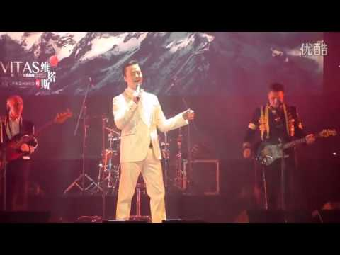 VITAS 2015.11.20 鄭州演唱會全場 / Zhengzhou full_China Tour_(by 心澤麥香)