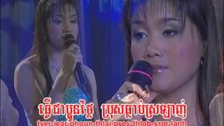 DVD VOL.01 VIP Production. FULL NONSTOP / ព្រះច័ន្ទរះហើយ Khmer Karaoke.