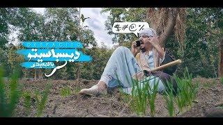 خالد جاد - ديسباسيتو النسخه الصعيدية | Khalid Gad - Despacito