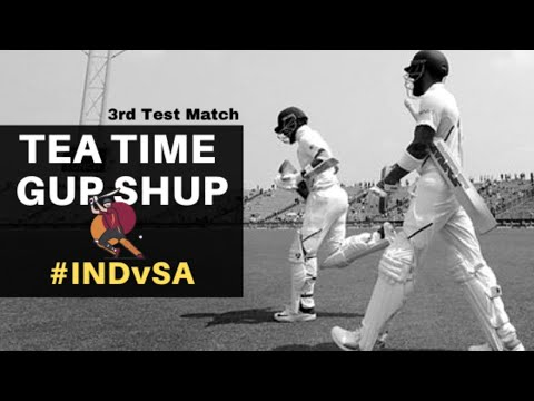 India Vs South Africa, Match 3, Day 1 | Tea Time Gup Shup | All India Radio