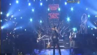 ザッツ宴会テイメント2008 Live Performance at TV-Show (NTV2008) TOKI...