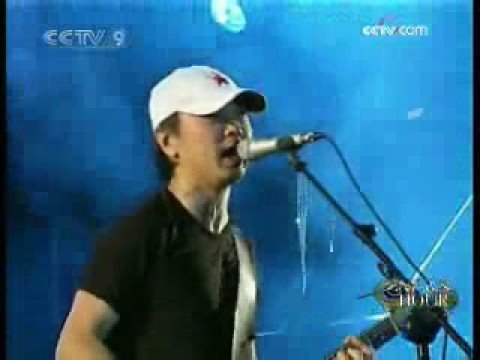 Chinese Rock Music