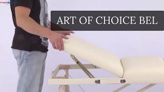 Массажный стол Art of Choice BEL | Обзор стола для массажа BEL
