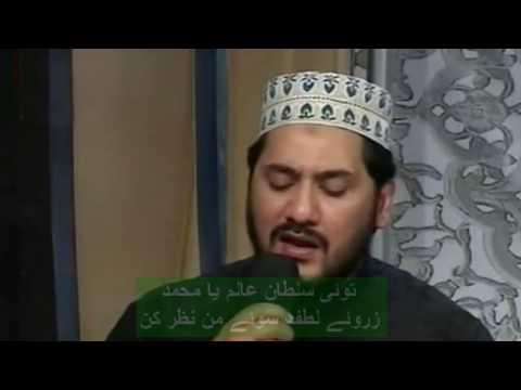 MAULANA JAMI --Naseema Janib-e-Batha Guzar Kun, Ze Ehwalam MUHAMMAD ra khabar kun