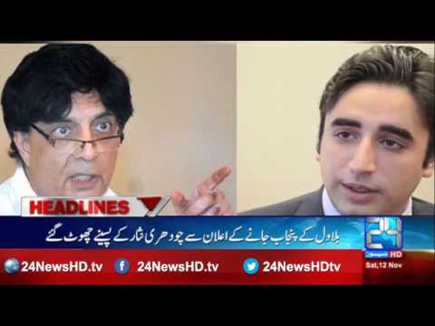 News Headlines 12 : 00 AM    12 November 2016